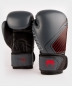 Preview: VENUM CONTENDER 2.0 GLOVES - BLACK/RED