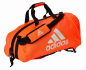 "Preview: adidas 2in1 Bag ""martial arts"" red/silver Nylon, adiACC052"